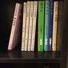 ドヤれる蔵書7選