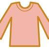 「少ない服で着回す」ことを手放した理由と結果:コットンの長袖Tシャツの例。