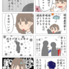 日傘クリスティ(誰)