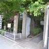 真田幸村(真田信繁)討死の地、安居神社の6つのみどころ-真田丸