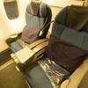 ANA B763 ビジネスクラス搭乗記【東京→香港】