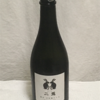 愛知県岡崎市「二兎 」純米。岡崎市のお酒でござるよ。味噌かけんしゃい。