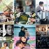 1月から始まる韓国ドラマ(スカパー)#4週目 放送予定/あらすじ