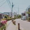 墨田区 東向島 向島百花園までの道すがら