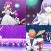 デート・ア・ライブⅡ 第06回『ガールズ・ミュージック』