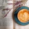 本屋の未購入本を持ち込んで読めるブックカフェのすすめ。ツタヤのカフェはすごい。