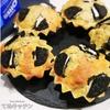 【オーブンなしでもOK!洗い物スプーンだけ!】世界一ラクチンな『オレオバナナマフィン』の作り方