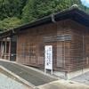 小さいながらも展示物がたくさんの天川村立資料館に行ってきた〔#71〕