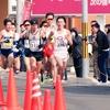【第72回香川丸亀国際ハーフマラソン】試合結果
