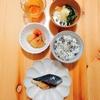 2020/05/22 今日の夕食