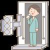 人間ドックレポ②初めての胃検診編