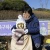 韓国「原州・平和の少女像公共の造形物に登録」