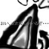 氷漬け罪の雪女と氷精霊との出会い ダブモン!!6話/17