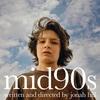 映画 「Mid90s」 感想ネタバレなし:少年の甘酸っぱいひと夏の青春を描く!