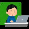 コロナ禍の中の大学入試(総合型選抜とオンライン面接)