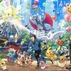 【ポケモンGO】ポケモンGO3周年イベント開催!〜新色違い追加にあのピカチュウも復活!?〜
