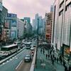 東京で人の波に乗ってみて