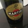 辛口スパークリングワイン【レビュー】『MARTINI BRUT(マルティーニ ブリュット)』イタリア