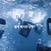 Galaxy Note 7は防水で、筆圧機能もパワーアップ!?CM動画公開