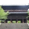 京都旅行2014