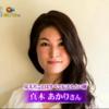【出演情報】TOKYO MX「バラいろダンディ」でコメントが出ました