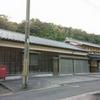 京都の日本家屋に住む。