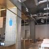 事務所周辺おすすめのお店~BLUE BOTTLE COFFEE