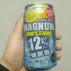 サッポロ マグナムレモン ALC12%を飲んでみた!ガツンと満足の飲みごたえ!