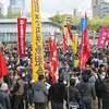 4/6(日) 「守れ! 憲法 許すな! 秘密保護法」大集会&デモに4000人が集結