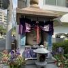 お地蔵様の体がない『くび地蔵』 関西ミステリー(神戸市東灘区) 神戸ミステリー
