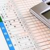 FP3級学習ノート「タックスプランニング」SECTION03「課税標準の計算」