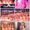 Oscar Froles Tour 2018 Osaka 終えました♡