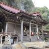 穴門山神社(岡山県高梁市川上町高山市1035)