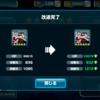 【ガンダムウォーズ】ついにアークエンジェルが☆6に・・・。