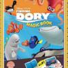 【キッズライン】ベビーシッターさんが持っていたディズニーマジックブック(仕掛け絵本)がすごい!