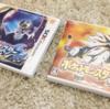 3DSのポケモン【サン】【ムーン】!!子どもでもできる?違いは?口コミ&最安値情報ゲット!!