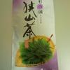 武蔵野茶工房「狭山茶」