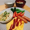 2020/01/06 今日の夕食