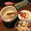能代でチーズフォンデュが食べられるお店【TABLE(ターブル)】