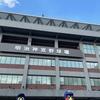 スポーツ観戦 ~神宮 2ヶ月ぶりの開催 スワローズ セ・リーグ~