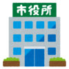 『長崎市新市庁舎の「子育てフロア」に関しての意見交換会』