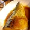 鯖味噌、目光天ぷら、さつま揚げ、がんも、豚肉