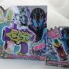 仮面ライダービルド DXネビュラスチームガン&クロコダイルクラックフルボトル