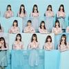 """「日向坂46 春の全国アリーナツアー2020」& 「HINATAZAKA46 Live Online, YES!with YOU!~""""22人""""の音楽隊と風変わりな仲間たち~」& 「日向坂46×DASADA Fall&Winter Collection」& 「TOKYO IDOL FESTIVAL オンライン 2020」&「ひなくり2020」& 『新春「新曲配信ミニライブ」』セットリスト"""