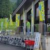 栄村100kmレポ