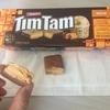 お菓子レポ③ ~TimTam②~
