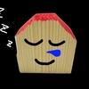 夜勤の眠気対策はみんなどうしているの?調べてみた。
