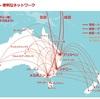 カンタスの成田-メルボルン便