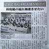 ビリョクだけど ムリョクじゃない 広島で高校生平和大使が結団式