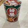 【おすすめ】エースコック 旭川ラーメン蜂屋さんのカップ麺を食べてみた